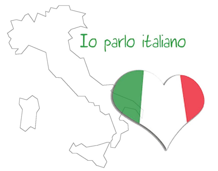 Перевод с итальянского - опытные переводчики