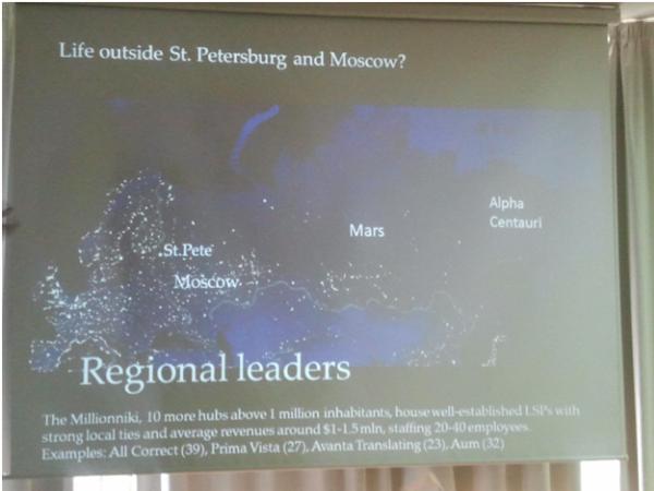 «Прима Виста» – региональный лидер в пространстве от Москвы до Альфа Центавра