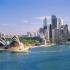 Как эмигрировать в Австралию?