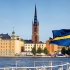 Как эмигрировать в Швецию?