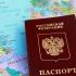 Какие документы нужны для получения российского гражданства?