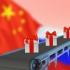Перевод документов для таможни и ВЭД при работе с Китаем