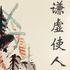 Особенности перевода туристических текстов с китайского языка