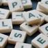 500 самых употребляемых английских слов с переводом