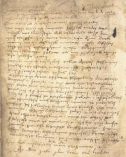 манускрипт на литовском языке