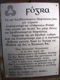 табличка ирландский язык, гаэльский шрифт