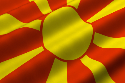 Перевод с македонского