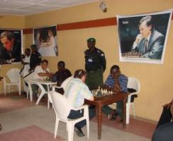 шахматный чемпионат