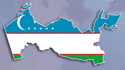 Узбекский и русский языки: взаимные заимствования